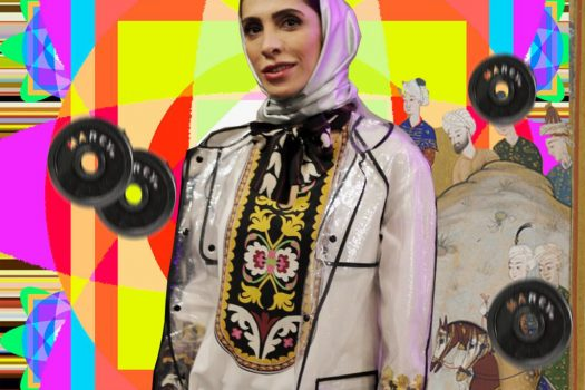 THE CONTEMPORARY WOMAN: YASAMAN HEJAZI